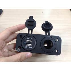 12 v摩托车防水双USB接口充电器插座点烟器电源母座图片