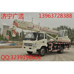广通吊车 凯马底盘12吨吊车小吊车生产厂家图片
