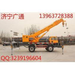 12吨液压小吊车 广通厂家直销各吨位小型吊车图片