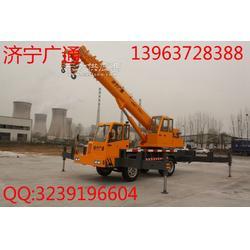 厂家现货供应各种吨位3-16吨自制小型吊车图片