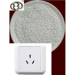 白色电玉粉颗粒氨基模塑料图片