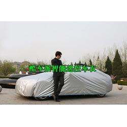 太阳能智能车衣哪些支持_车衣_酷车派太阳能智能车衣优势多吗图片