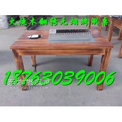 兴达环美木质17钎360度自动翻转烤涮一体桌图片