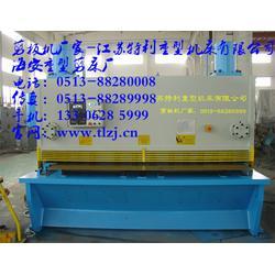 剪板机,机械剪板机-江苏特利重型机床有限公司,剪板机厂家图片