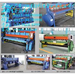 液压剪板机|剪板机厂家江苏特利重型机床有限公司|剪板机图片
