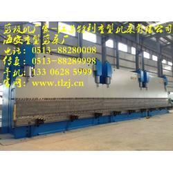 江苏剪板机-江苏特利重型机床有限公司|液压剪板机|剪板机图片