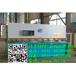 剪板机、剪板机厂家、海安重型剪床厂0513-88280008图片