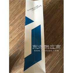 包装纸袋加工厂/包装纸袋加工厂联系电话/开威供图片