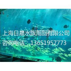 海洋主题餐厅亚克力视窗 大型亚克力鱼缸工程图片