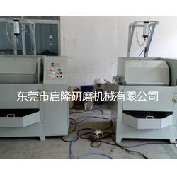 订购卧式研磨机|研磨机厂家-启隆|卧式研磨机制造商图片