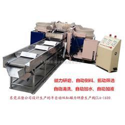 研磨机品牌认准启隆_喷射磁力研磨机_磁力研磨机供应商图片