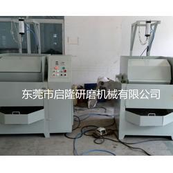 启隆、研磨机生产厂家(多图)、磁力研磨机、茂名磁力研磨机图片