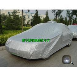 酷车派智能遥控车衣太阳能好,酷车派智能遥控车衣发展趋势,车衣图片