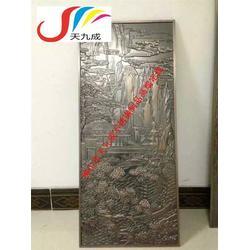 衢州市铝屏风 不锈钢花格 佛山浮雕铝屏风图片
