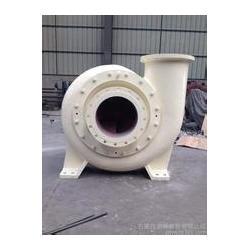 电厂除尘脱硫泵厂家-程跃泵业脱硫泵图片