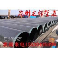 天然气用三层peL360材质防腐钢管图片
