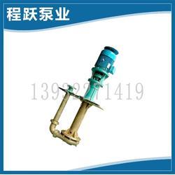 脱硫泵专用脱硝泵|脱硫泵|程跃泵业图片