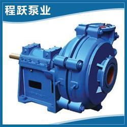 程跃泵业(多图)、渣浆泵的叶轮与扬程300ZGB-703图片