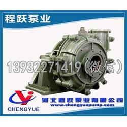 程跃泵业渣浆泵_耐磨渣浆泵厂家_渣浆泵图片