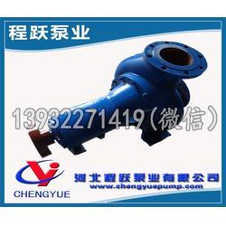 纸浆泵厂家(图)_zs不锈钢纸浆泵_纸浆泵图片