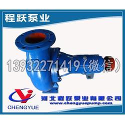 纸浆泵、纸浆泵、纸浆泵实惠图片
