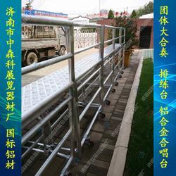 带后排护栏合唱台移动折叠铝踏板图片