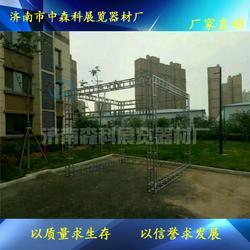 钢铁桁架镀锌管桁架方管背景架展架尺寸图片