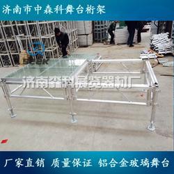 钢化玻璃舞台铝合金舞台升降舞台规格高度厂家出售图片
