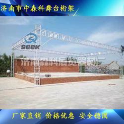 固定演出架桁架底座乡村灯光舞台架桁架尺寸厂家直销图片