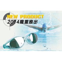 近视泳镜选购_银企防雾近视泳镜生产_珠海泳镜图片
