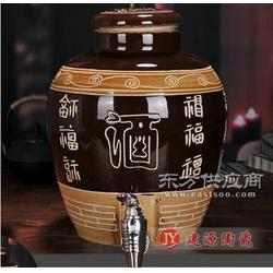 发酵的陶瓷大缸 陶瓷酒坛厂家黑色的陶瓷大缸酒坛图片