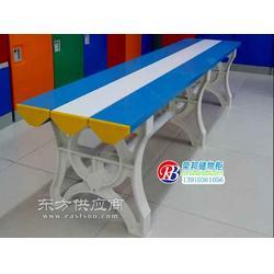 更衣凳更衣室长条凳供应公司图片