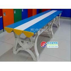 彩色长条凳更衣室长条凳厂家直销图片