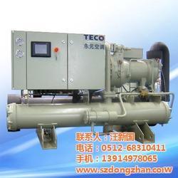 水冷机、水冷机、东展空调设备(查看)图片