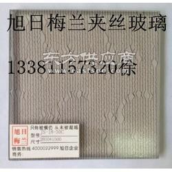 js-18-30c旭日梅兰超长超大夹丝玻璃图片
