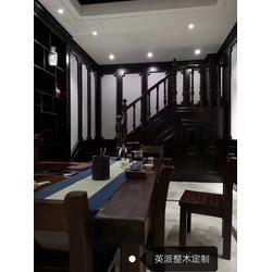广州家居定制设计风格-家居定制-广州英派家居定制图片