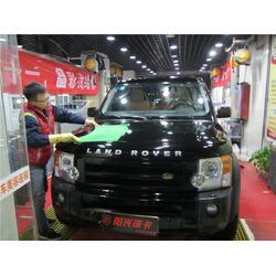汽车服务加盟连锁,宁夏汽车服务加盟,阳光徕卡(多图)图片