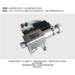 压电喷射阀系统|压电喷射阀|日成精密仪器(查看)图片