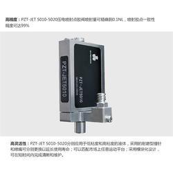 压电式喷射阀-日成精密仪器-压电式喷射阀直销厂家图片