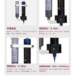 精密螺桿泵結構,精密螺桿泵,日成精密儀器(查看)圖片