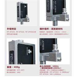 非接触式压电喷射阀_日成精密仪器(在线咨询)_压电喷射阀图片