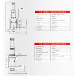 压电式喷射阀|日成精密仪器|压电式喷射阀配件图片