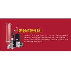 非接触式压电喷射阀喷嘴|非接触式压电喷射阀|日成精密仪器图片