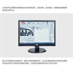 视觉点胶机系统_日成精密仪器(在线咨询)_视觉点胶机图片