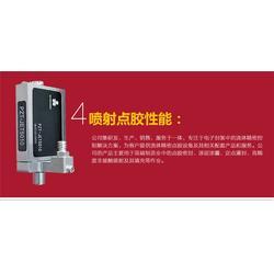 压电喷射阀配件_日成精密仪器(在线咨询)_压电喷射阀图片