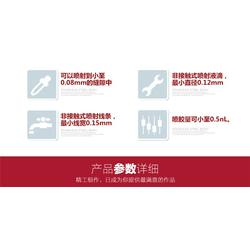 非接触式压电喷射阀、日成精密仪器、非接触式压电喷射阀原理图片