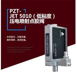 压电喷射阀-日成精密仪器-压电喷射阀配件图片