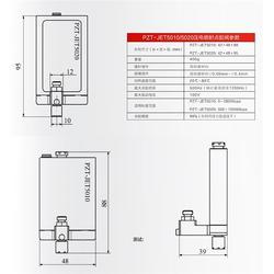 非接触式压电喷射阀|日成精密仪器|压电喷射阀图片