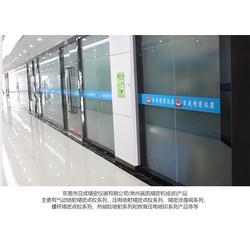 壓電滑閥_日成精密儀器_壓電滑閥作用圖片
