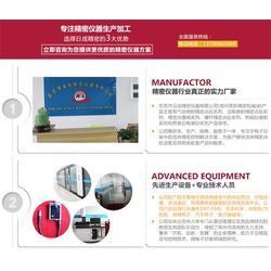 日成精密仪器(图),压电滑阀厂家,压电滑阀图片